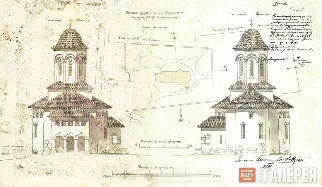 словами, реставрация храмов и церквей вакансии расценки термобелье