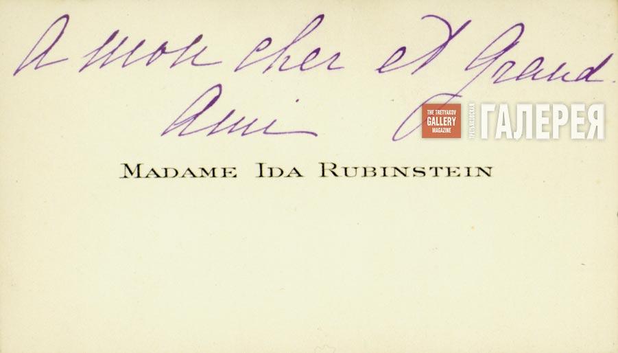 Визитная карточка И.Л. Рубинштейн с запиской Л.С. Баксту