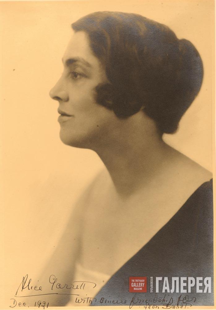 Алис Гаррет. 1921