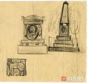 Shchusev Alexei. Initial sketches for Kuindzhi's memorial. 1911-1912
