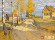 Germashev Mikhail. Autumn Landscape with a Small House