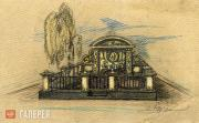 Shchusev Alexei. Pre-competition design for Kuindzhi's memorial. Perspective. 19