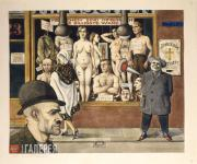 Griebel Otto. Exhibition of Cheap Goods. 1923