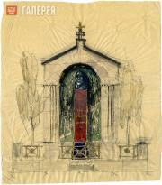 Shchusev Alexei. Sketch for the third version of Kuindzhi's memorial. Facade. 19