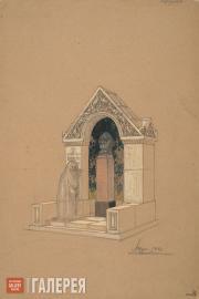 Shchusev Alexei. Design for Kuindzhi's memorial. Final version with a carved ped