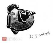 """Yakunchikova Maria. Stylised emblem """"Beans"""""""