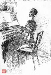 Yakunchikova Maria. Death at the Piano. Early 1890s