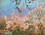 Якунчикова Мария. Деревья в цвету. Около 1899