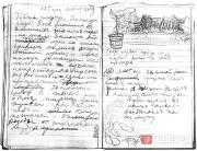 Yakunchikova Maria. Maria Yakunchikova's imaginative letter to her would-be-born