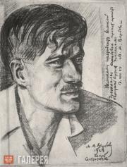 Вербов Михаил. Портрет Корнея Ивановича Чуковского. 1924