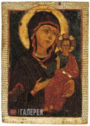 Неизвестный художник. Богоматерь Одигитрия Смоленская. Вторая половина XIII в.