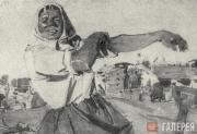 Yablonskaya Tatiana. Poster Sketch. 1949