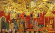 Golovin Alexander. The Hall of the Facets