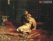 Repin Ilya. Ivan the Terrible and His Son Ivan: November 16 1581. 1885