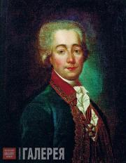 Dmitry LEVITSKY, Leonty MIROPOLSKY. Portrait of Duke Vorontsov. 1783