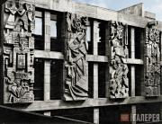 Vladimir Lemport, Nikolai Silis. Design of a library courtyard. Ashgabat. 1970-1