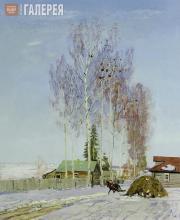 Sidorov Valentin. March. 1945. Podreskovo. 1945