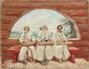 Гусляры. 1898