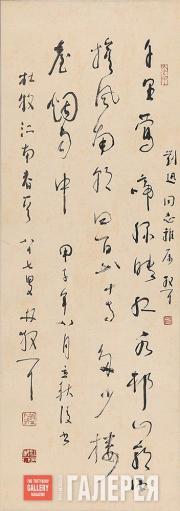 "Lin Sanzhi. Du Mu's Quatrain ""Spring South of the River"""