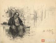 Korin Alexei. On the Boulevard. 1897
