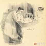 Korin Alexei. Reading. 1901