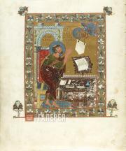 Ostromir Gospels. 1056-1057