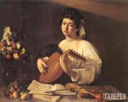 Caravaggio (Michelangelo Merisi da Caravaggio). The Lute Player. 1595
