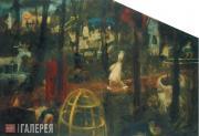 Yekaterina KORNILOVA. Pioneer Camp. 1999