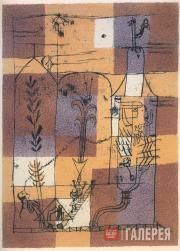 Klee Paul. Hoffmannesque Fairy-tale Scene. 1921
