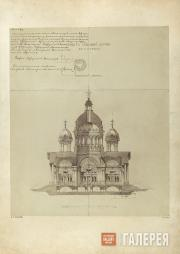 Gustav Scholz. Architectural drawing of the Trinity Cathedral in Sumy. Sectional