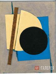 Kosarev Boris. Suprematist Still-Life. 1921