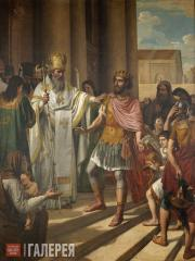 Ivanov Andrei. St. Ambrose Forbids Emperor Theodosius to Enter the Church. 1829