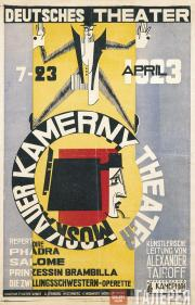 Vladimir and Georgy Stenbergs. The Chamber Theatre Tours in Berlin. 1923