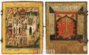 Dypitch Fold: The Abode of Zosima and Savvati, The Calvary Cross. Second half of