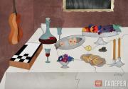 Verhovsky Lora. Jewish Table. 2000