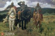 Vasnetsov Viktor. Warrior Knights. 1898