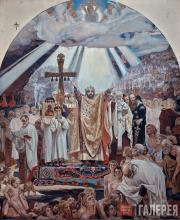 Vasnetsov Viktor. The Baptism of Russia. 1885-1896