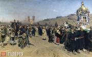 Repin Ilya. Religious Procession in the Kursk Province. 1880–83