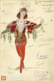 Gurly Telyakovskaya. Sketch of a man's costume for Thomas de Hartmann's ballet