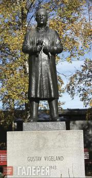 Vigeland Gustav. Monument in Vigeland Park. 1942
