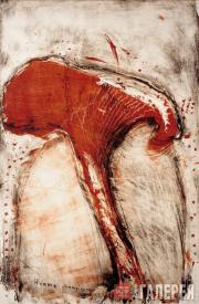 Homme Champignon (Человек-гриб). 1975