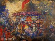 Sapunov Nikolai. The Merry-go-round. 1908