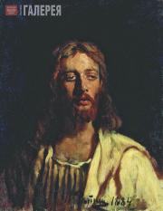 Repin Ilya. Christ. 1884