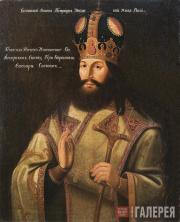 Nikon, Patriarch of Moscow. Second half of the 18th century