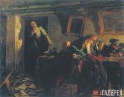 The Kukryniksy (М.V. Kupriyanov, P.N. Krylov, N.A. Sokolov). The End. 1947