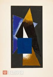 Akhtirko Anastasiya. The arrangement of forms one after the other in space. 1921