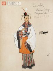 "Golovin Alexander. Costume design for Women's Chorus (sopranos and altos), ""The"