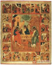 Неизвестный художник. Троица с Бытием. Конец XVI – начало XVII в.