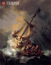 Rembrandt van Rijn. Christ in the Storm on the Sea of Galilee. 1633