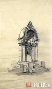 Pyotr Stolypin's tombstone in the Kiev Pechersk Lavra. Draft version with the ci
